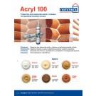 Acryl 100 (600мл)