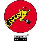 Поли-Р Кровельный